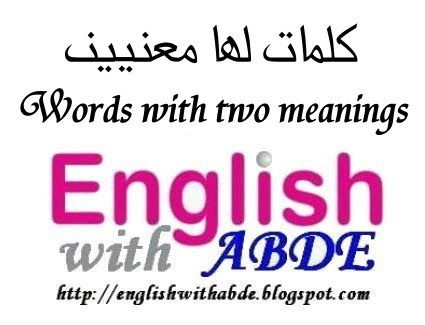 Pin By English With Abde On English With Abde Nouns And Adjectives Simple Past Tense Words