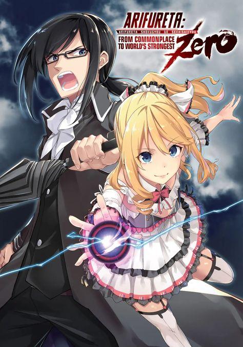 Arifureta Shokugyou De Sekai Saikyou Zero Vol 1 Chapter 1 The