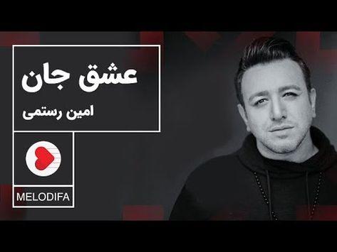 38 Ideas De Música Turca Y árabe Traducida En 2021 Musica Musica Arabe Arabes