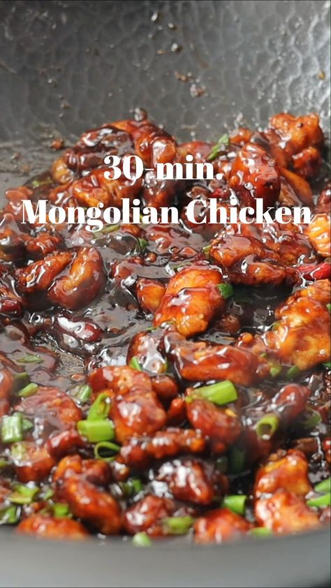 Mongolian chicken. Crispy fried rice smothered in a sticky sweet ginger hoisin sauce. A delicious dish to make for dinner or lunch that comes together in just 30 minutes or less! #chicken #mongolianchicken #asianfood #asiandish #mongolianfood #asianrecipe #asianchicken #dinner #easydinner #lunch #quickdinner