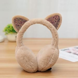 Lanbowo Baby Ear Protection Anti-noise Earmuffs Noise Reduction Headphones with Elastic Band New