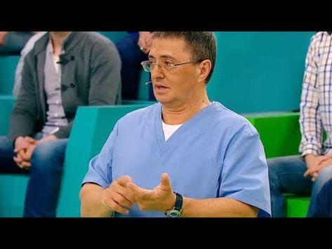 Скорая помощь при кризе гипертоническом кризе • Лечение ...