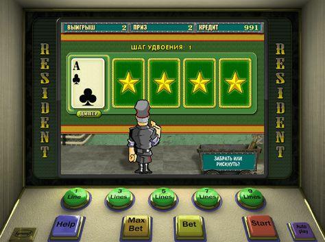 Играть онлайн игры слоты бесплатно фильм казино рояль кадры из фильма