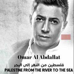 البوم فلسطين من النهر إلى البحر عمر عبداللات River Sea Songs