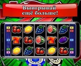 Казино вулкан ios отзывы superomatic casino играть бесплатно