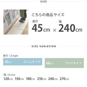 キッチンマット 240 日本製 おしゃれ 拭ける クッション 北欧 撥水 は