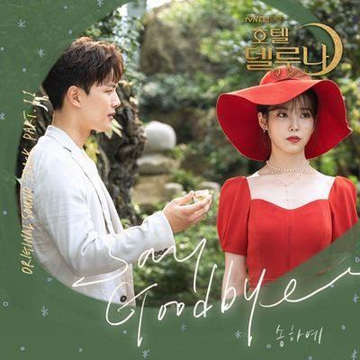 Hotel Del Luna Ost Lagu Drama Drama Korea