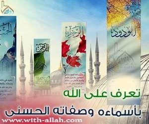 كتاب الله ثم للتاريخ Allah Painting Art