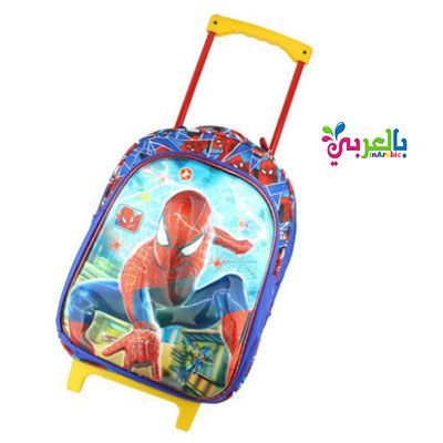 أفضل حقائب الظهر المدرسية للأطفال 2019 شنط مدرسية للاطفال 2019 بالعربي نتعلم Luggage Fashion