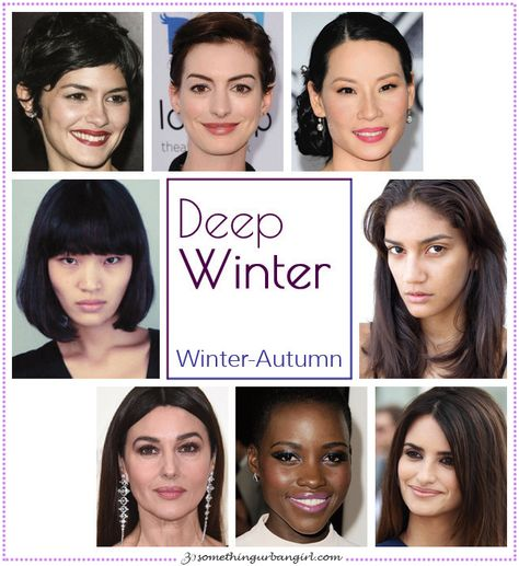 Deep Winter, Winter-Autumn seasonal color celebrities by 30somethingurbangirl.com