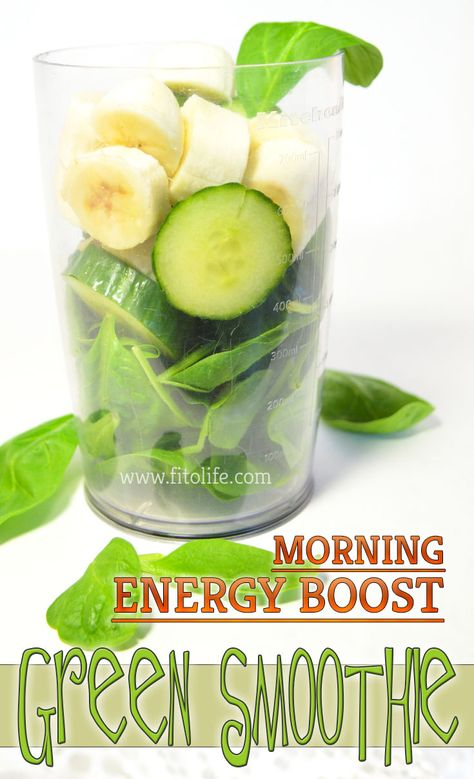 FitoLife MORNING ENERGY BOOST GREEN SMOOTHIE Energy smoothies Green juice benefits Healthy