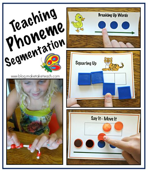 4 great activities for teaching phoneme segmentation.  Video demonstration of each activity too!