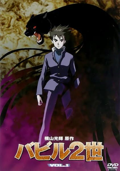 Kengan Ashura الحلقة 12 Anime Submarine Animation