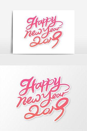 2019 Happy New Year Wordart Font Design Element Pikbest Graphic Elements Fonts Design Design Element Word Fonts