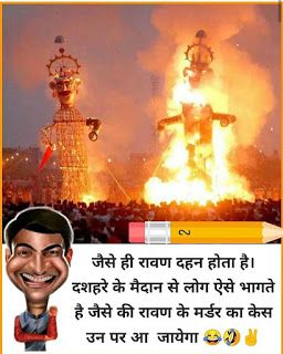 100 Hindi Funny Jokes Collection Download 2019 In 2020 Funny Jokes In Hindi Jokes In Hindi Funny Jokes