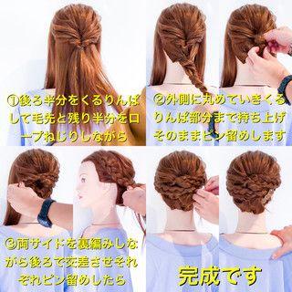 美容師 Hiroさんのスナップ ヘアアレンジ ロング 結婚式 和装ヘア