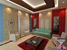 افضل ديكورات جبس اسقف راقيه 2019 Modern Gypsum Board For Walls And Ceilings False Ceiling Living Room Ceiling Design Living Room Living Room Ceiling