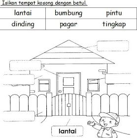 Bahasa Malaysia Prasekolah Latihan Rumah Saya Alphabet Worksheets Preschool Preschool Learning Activities Alphabet Activities Preschool