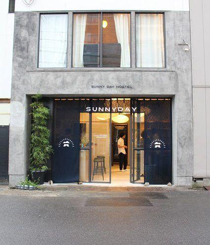 暖簾 のれん 中むら 東京で暖簾の企画 デザイン オーダーメイド製作