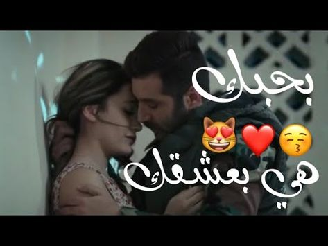 Youtube Romantic Songs Video Romantic Songs Youtube