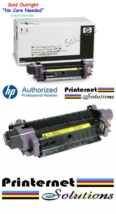 5 Fuser Assembly ********NO CORE NEEDED**** RG5-0879  HP LJ 4