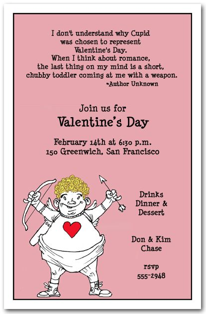 Cupid Cupid and Party invitations - valentines day invitations