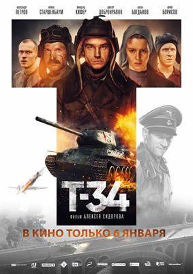 Epingle Par Cousin Sur Film Film Films Complets Machine De Guerre