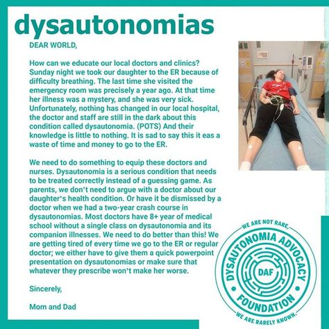 dysautonomia We Agree Mom and Dad. #TeamDaf...