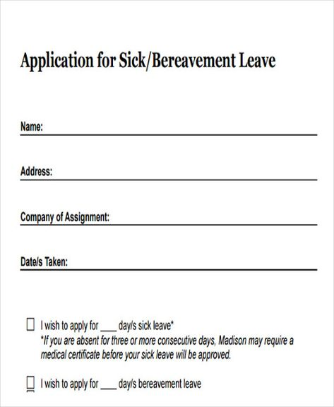 N  Leave Application