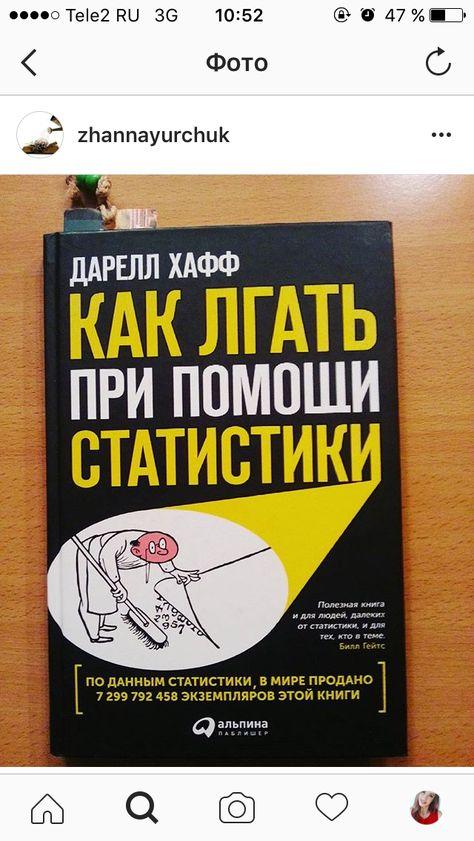 Алексашкина данилов россия и мир 11 класс учебник скачать