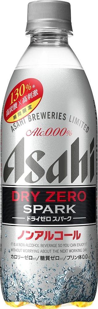 高評価 アサヒ ドライゼロ スパーク ペット500mlの口コミ 評価 商品情報 もぐナビ アサヒ ビール ドライ
