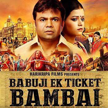 the a Babuji Ek Ticket Bambai 2 movie download