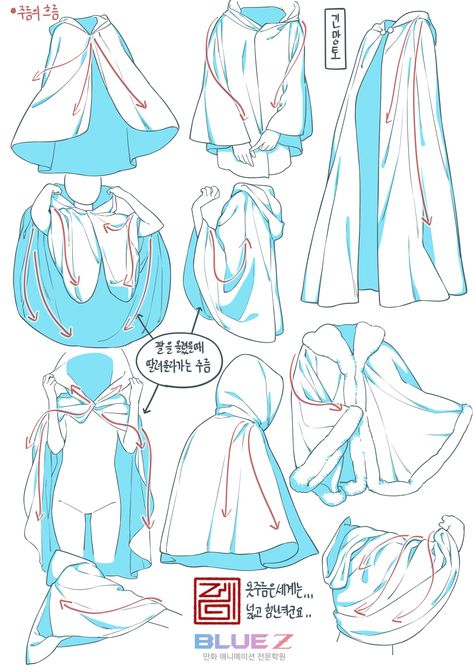 Drawing Base, Figure Drawing, Human Drawing, Drawing Drawing, Scarf Drawing, Fabric Drawing, Drawing Anime Clothes, Drawings Of Clothes, Manga Clothes