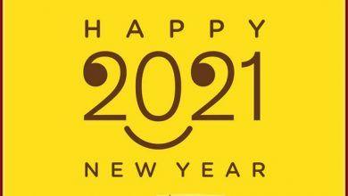 صور راس السنه 2021 New Year Images Newyear Image