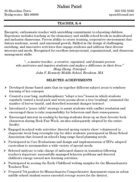 substitute teacher resume example math teacher resume math teacher resume sample - Substitute Teacher Resume Sample