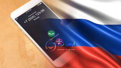 كيفية الحصول على رقم روسي وهمي مجانا Samsung Galaxy Phone Phone Galaxy Phone