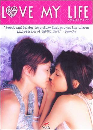 Movies sweet lesbian 6 Chinese
