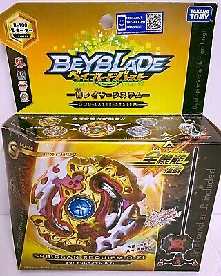 Beyblade BURST B-100 Starter Spriggan Requiem Bey Blade Bable Drain Takara Tomy