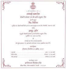Nepali Wedding Card Wedding Cards Indian Wedding
