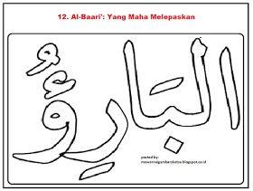 Mewarnai Gambar Kaligrafi Asmaul Husna Warna Kaligrafi Buku Mewarnai