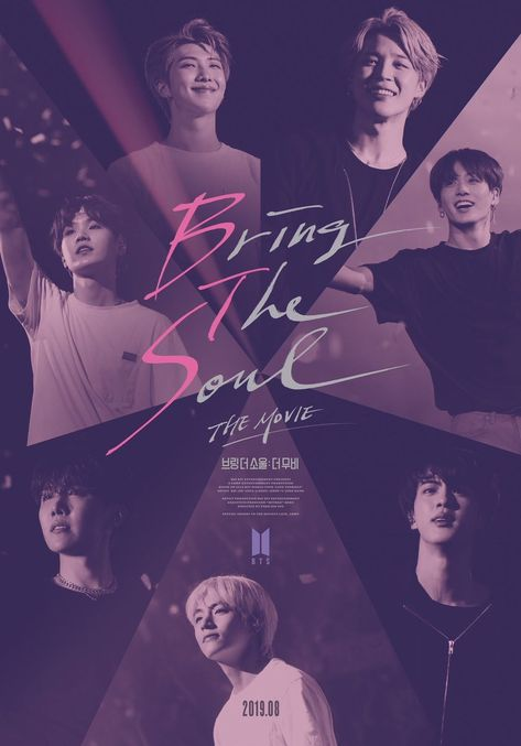 BTS 2019: I love the fact that they incorporated the color purple into each movie poster BRING THE SOUL THE MOVIE ~.~