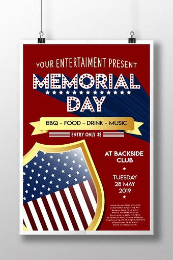 Memorial Day Poster Invitation With American Flag Background Psd Free Download Pikbest Poster Invitation American Flag Background Memorial Day