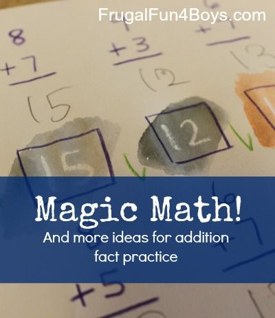 Magic Math! (And more ideas for addition fact practice)