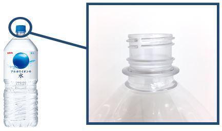 2lペットボトルの国内最軽量を更新 キリン アルカリイオンの水 で使用へ キリンビバレッジ ペットボトル 飲料 キリン