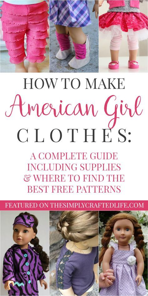 How to Make American Girl Doll Clothes - a complete guide to free American Girl patterns to make your own clothes for 18 dolls. How to Make American Girl Doll Clothes - a complete guide to free American Girl patterns to make your own clothes for 18 American Girl Outfits, Ropa American Girl, American Doll Clothes, American Girl Crafts, American Girl Doll Pajamas, American Girl House, Doll Patterns Free, Doll Dress Patterns, Doll Sewing Patterns