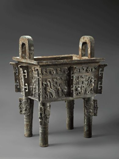 Bronze Ritual Vessel (Fangding). China, Early Western Zhou Dynasty, 11th century B.C. Height: 10 3/4 inches (27.3 cm).