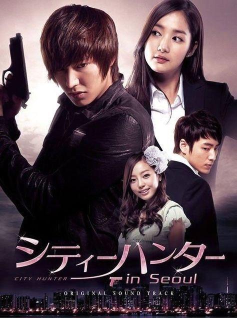 My Favourite Kdrama 4 City Hunter Thriller Rom City Hunter Korean Drama Heirs Korean Drama