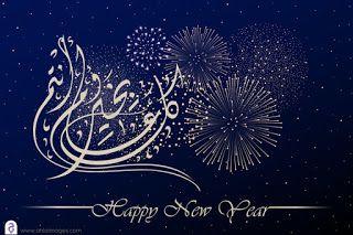 صور راس السنة الميلادية 2021 معايدات السنة الجديدة Happy New Year Image Happy New Art