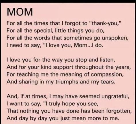 30 Powerful Mother Quotes Mom Birthday Quotes Birthday Quotes
