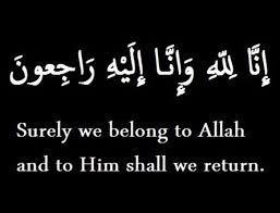 Inalillahi Wainailaihi Rajiun In Arabic Urdu And English Meaning And Translation Quran Surah Arabic Text Urdu